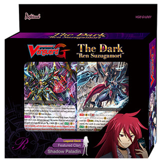 "Cardfight!! Vanguard VGE-G-LD01 The Dark ""Ren Suzugamori"""