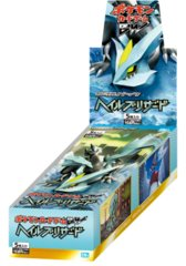 Japanese Pokemon Black & White BW3 Hail Blizzard 1st Edition Booster Box
