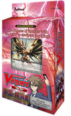 Cardfight!! Vanguard VGE-TD09 Eradicator of the Empire Trial Deck