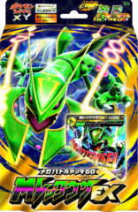 Japanese Pokemon XY Mega Rayquaza EX Mega Battle Deck