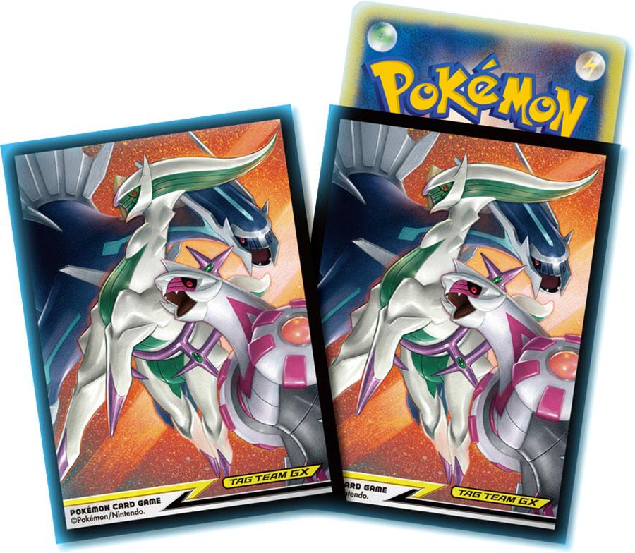 Japanese Pokemon Sun & Moon SM12 Alter Genesis Sleeves - 64ct