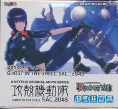 Force of Will Ghost in the Shell Sac_2045 Booster Box