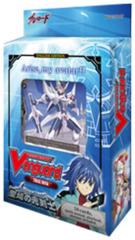 Cardfight!! Vanguard VGE-TD01 Blaster Blade Trial Deck