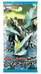 Japanese Pokemon Black & White BW3 Hail Blizzard 1st Edition Booster Pack