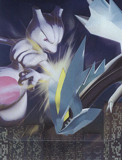Japanese Pokemon Black & White Mewtwo & Kyurem Deck Box
