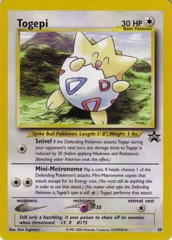 Togepi 30 Non-Holo Promo - 2001 Pokemon League