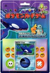Japanese Pokemon Ocean's Kyogre ex Constructed Starter Deck