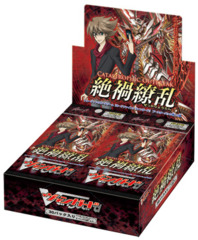 Cardfight!! Vanguard VGE-BT13 Catastrophic Outbreak Booster Box