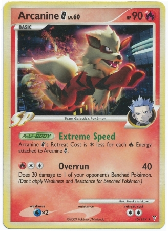 Arcanine G 15/147 Cosmos Holo Promo - Theme Deck Exclusive