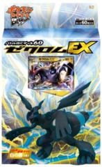 Japanese Pokemon Black & White Zekrom EX Battle Strength Deck
