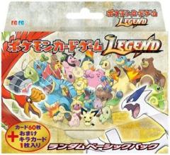 Japanese Pokemon Legend Random Basic Pack