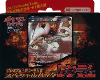 Japanese Pokemon Black & White Reshiram Special Pack