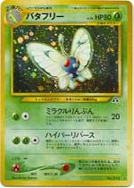 Butterfree - Holo Rare #012