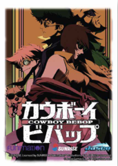 Dragon Shield Classic Art Standard-Size Sleeves - Cowboy Bebop - 100ct