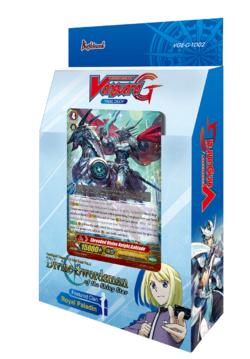 Cardfight!! Vanguard VGE-G-TD02 Divine Swordsman of the Shiny Star