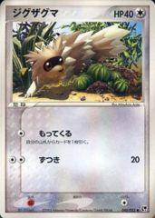 Zigzagoon - 040/053 - Common