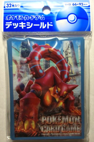 Japanese Pokemon XY11 Explosive Fighter Volcanion Sleeves - 32ct