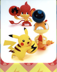 Japanese Pokemon Black & White Pikachu Pansear Scraggy Deck Box