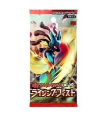 Japanese Pokemon XY3 Rising Fist 1st Edition Booster Pack