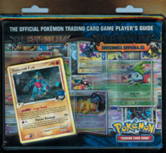Pokemon Official Platinum Player's Guide - Toxicroak G Promo