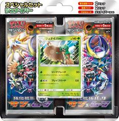 Japanese Pokemon Sun & Moon SM1+ Strengthening Booster Special Set - Decidueye