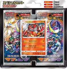Japanese Pokemon Sun & Moon SM1+ Strengthening Booster Special Set - Incineroar