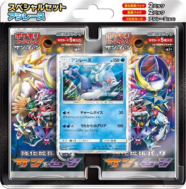 Japanese Pokemon Sun & Moon SM1+ Strengthening Booster Special Set - Primarina