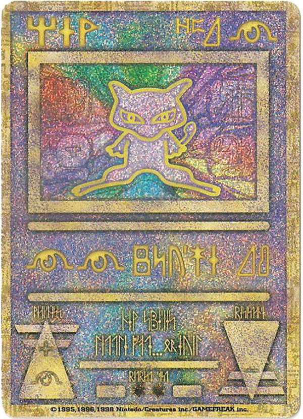 Japanese Ancient Mew ERROR Version - Nintedo text