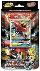 Japanese Pokemon Sun & Moon SM2 Tapu Bulu Enhanced Starter Set