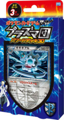 Japanese Pokemon Black & White Team Plasma's Powered Half Deck