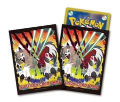 Japanese Pokemon Sun & Moon Lycanroc Sleeves - 64ct