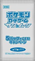 Japanese Pokemon