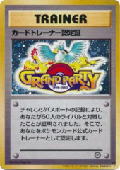 Japanese Grand Party Trainer Holo Promo