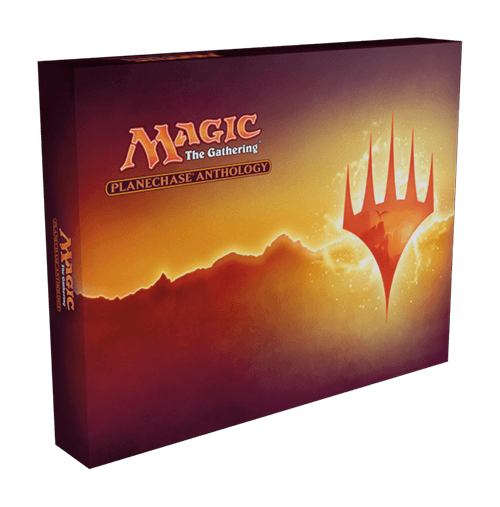 MTG Planechase Anthology 2016
