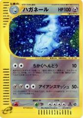 Steelix - 073/087 - Holo Rare