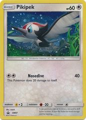 Pikipek SM07 Cosmos Holo Promo - Sun and Moon Single Pack Blister