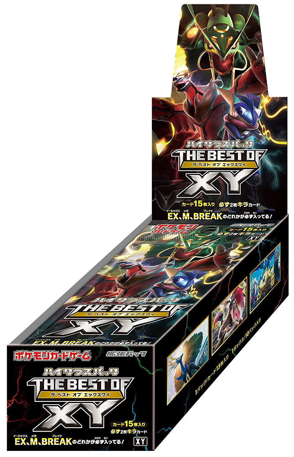 Pokemon XY5 Tidal Storm Booster pack Japanese 1st Edition XY new sealed
