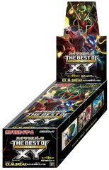 Japanese Pokemon XY High-Class Pack: The Best of XY Booster Box