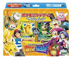 Japanese Pokemon Sun & Moon SMD Battle Set