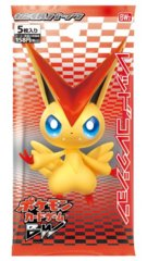Japanese Pokemon Black & White BW2 Red Collection 1st Edition Booster Pack