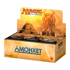 MTG Amonkhet Booster Box (Russian)