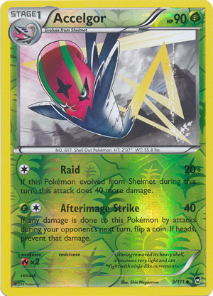 Furious Fists 94//111 Jaw Fossil Reverse Holo Pokemon Card