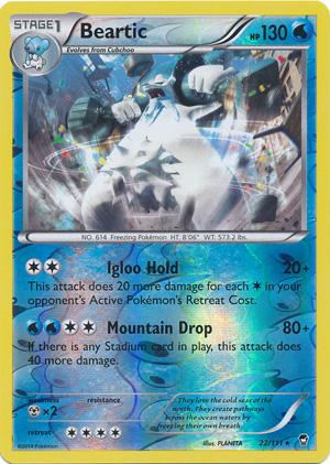 Pokemon Trading Card Game Collectible Card Games Furious