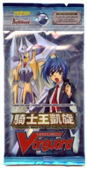Cardfight!! Vanguard VGE-BT08 Blue Storm Armada Booster Pack