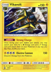 Vikavolt SM28 Cosmos Holo Promo - Guardians Rising Blister Exclusive
