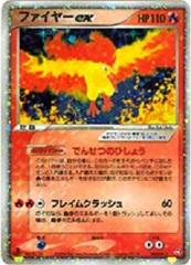 Moltres EX - 024/082 - Holo Rare ex