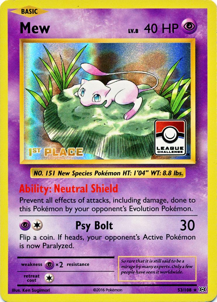 Pokemon Machamp Ex Promo XY108 Half Art Holo Mint