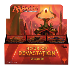 MTG Hour of Devastation Booster Box (Japanese)