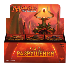 MTG Hour of Devastation Booster Box (Russian)