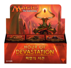 MTG Hour of Devastation Booster Box (Korean)